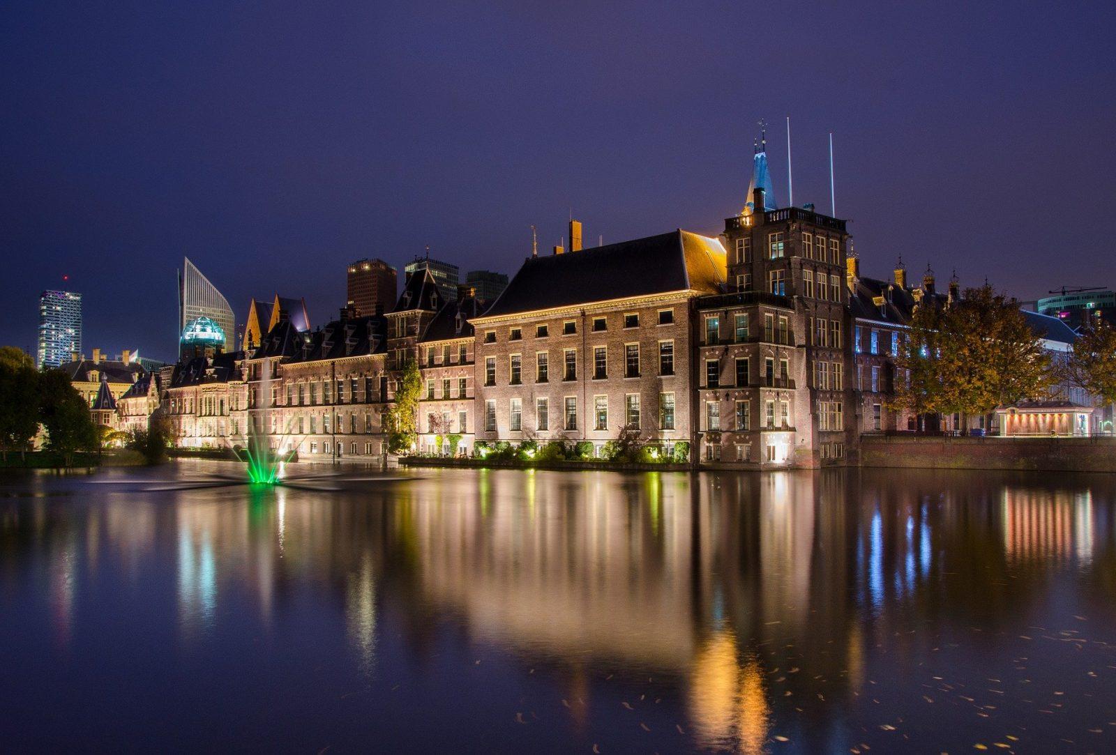 Het binnenhof Den Haag